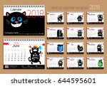 desk calendar with funny cats... | Shutterstock .eps vector #644595601
