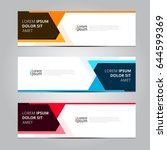 Vector abstract design banner template. | Shutterstock vector #644599369