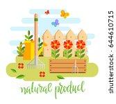gardening and horticulture ... | Shutterstock .eps vector #644610715