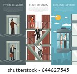 three escalator stairs vertical ... | Shutterstock .eps vector #644627545