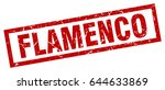 square grunge red flamenco stamp | Shutterstock .eps vector #644633869