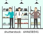 car parts store. | Shutterstock .eps vector #644658541