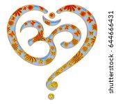 om mantra heart  yoga  buddhism ...   Shutterstock . vector #644666431