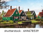Beautiful Dutch Scene With...