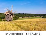 Old Wooden Windmill In The...
