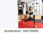 girl do her exercises with... | Shutterstock . vector #644730001