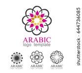 arabic logo template. vector... | Shutterstock .eps vector #644736085