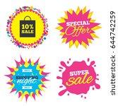 sale splash banner  special... | Shutterstock .eps vector #644742259