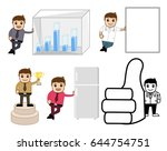 business advertisement cartoon... | Shutterstock .eps vector #644754751