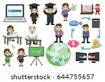 profession and education... | Shutterstock .eps vector #644755657