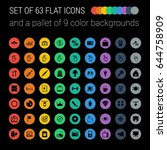 set of 63 flat icons and a... | Shutterstock .eps vector #644758909