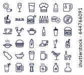 drink icons set. set of 36... | Shutterstock .eps vector #644766091