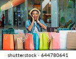 shocked young woman looking at... | Shutterstock . vector #644780641
