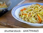 photo of chinese lo mein... | Shutterstock . vector #644794465