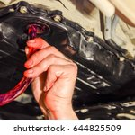 oil change in automatic... | Shutterstock . vector #644825509