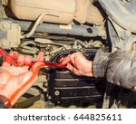oil change in automatic... | Shutterstock . vector #644825611
