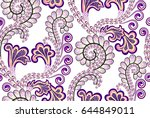 seamless pattern with curls ... | Shutterstock .eps vector #644849011