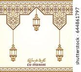 eid mubarak islamic greeting...   Shutterstock .eps vector #644861797