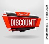 discount geometric banner... | Shutterstock .eps vector #644862025