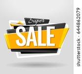 sale geometric banner design... | Shutterstock .eps vector #644862079