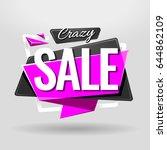 sale geometric banner design... | Shutterstock .eps vector #644862109
