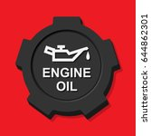 cars engine oil filler cap | Shutterstock .eps vector #644862301