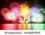 Colorful Firework In  Biwako ...