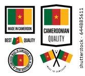 cameroon quality isolated label ... | Shutterstock .eps vector #644885611