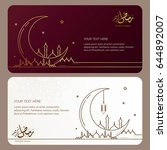 ramadan kareem design vector.... | Shutterstock .eps vector #644892007