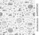 seamless japanese food pattern  ... | Shutterstock .eps vector #644909545