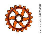 gear machinery piece   Shutterstock .eps vector #644934607