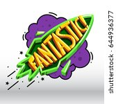 vector cartoon inscription... | Shutterstock .eps vector #644936377