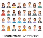 group of working people... | Shutterstock .eps vector #644940154