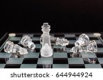 chess of glass. the king and... | Shutterstock . vector #644944924