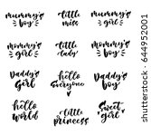 set of hand lettering quotes to ... | Shutterstock .eps vector #644952001