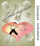 take my heart  dancing couple | Shutterstock .eps vector #64495342