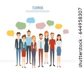 group people business and... | Shutterstock .eps vector #644958307