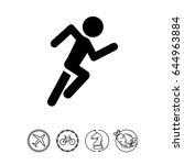 runner icon | Shutterstock .eps vector #644963884