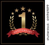 1 year golden anniversary logo  ... | Shutterstock .eps vector #644969899