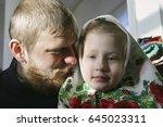 russia  kemerovo region  urska  ... | Shutterstock . vector #645023311
