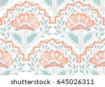 seamless pattern with fantasy... | Shutterstock .eps vector #645026311