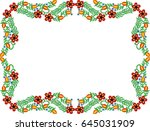 hungarian folk art  | Shutterstock .eps vector #645031909