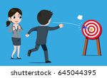 overcome oneself. goal work to...   Shutterstock .eps vector #645044395