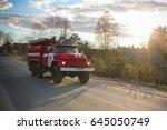 17.05.17. russia  strugi... | Shutterstock . vector #645050749
