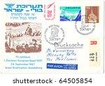 israel   circa 1967  an old... | Shutterstock . vector #64505854