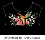 embroidery colorful floral... | Shutterstock .eps vector #645076501