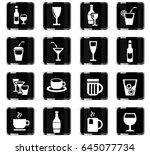 glasses web icons for user... | Shutterstock .eps vector #645077734