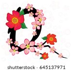 alphabet with gentle sakura... | Shutterstock . vector #645137971