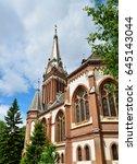 Arad City Romania Red Church...