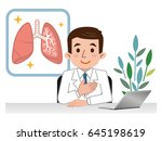doctor explaining the lungs | Shutterstock .eps vector #645198619